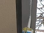Seal behind fascia boards.